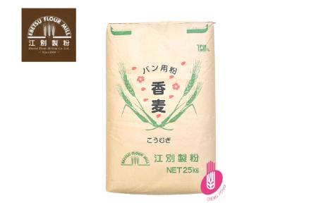 強力粉 パン作りにおすすめの小麦粉人気ランキング10選【食パン・フランスパンにも!】